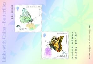 Links with China - Butterflies - Souvenir Miniature Sheet