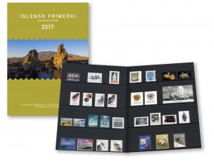 2017 stamp year pack