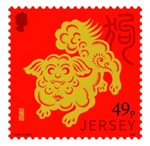 CHINA DOG STAMP PERFED