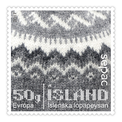 647A The Icelandic sweater