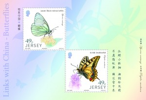 Links with China - Butterflies - Souvenir Miniature Sheet