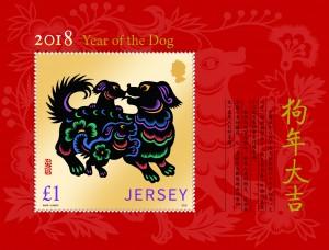 CHINA DOG MINIATURE SHEET PERFED