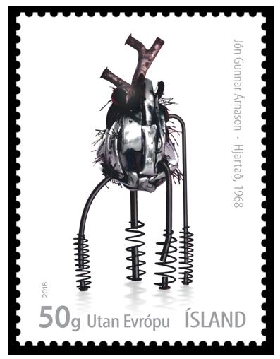 674C  Jón Gunnar Árnason Heart (1968)