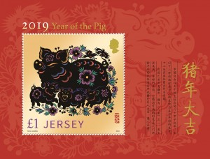 Lunar New Year_Year of the Pig - Miniature Sheet
