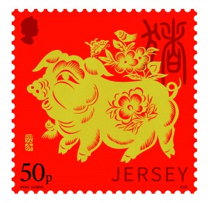 Lunar New Year_Year of the Pig - Mint Stamp