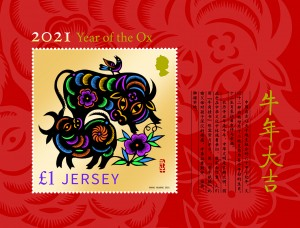 Lunar New Year_Year of the Ox_Miniature Sheet